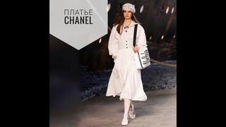 Буфы снова в моде! Как сшито платье Chanel