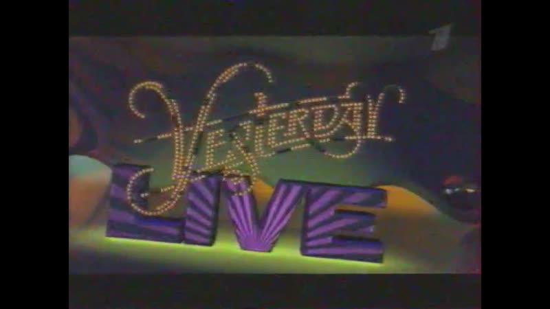 Yesterday Live Первый канал 13 11 2010 Анонс