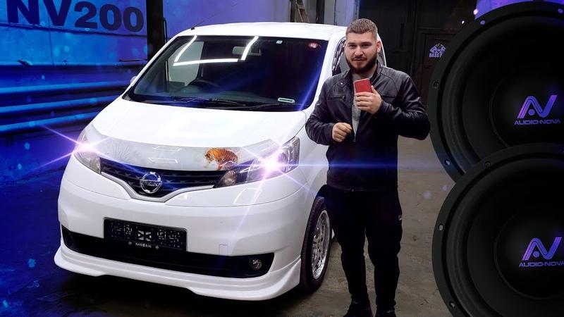 Больше чем просто автозвук преображение Nissan NV 200