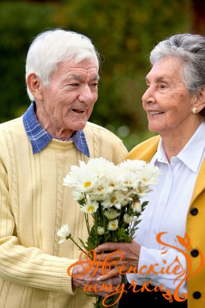 Senior Dating Online Services In Los Angeles