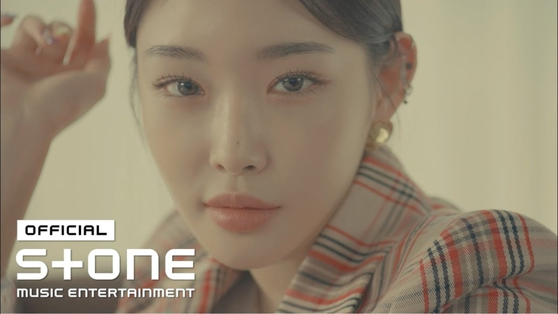 청하 CHUNG HA 여기 적어줘 My Friend Feat. M V Teaser