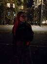 Фотоальбом Елизаветы Кедровой