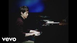 Yiruma, (이루마) - River Flows in You