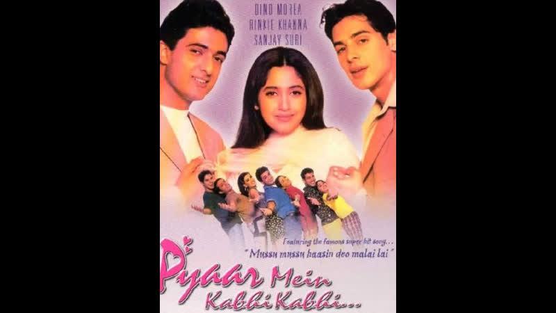 Tumne Na Humse Best Video К ф В любви бывает и такое Pyaar Mein Kabhi Kabhi Rinke Khanna Mahalakshmi Iyer 720P HD 1