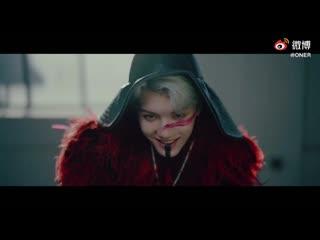 [MV] ONER's Ling Chao - Rebellious