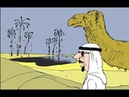 Подводим итоги ПЕРВОЙ фазы нефтяной войны 6 марта 1 мая 2020 года Саудовская Аравия