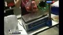 Вести в 20 00 Мать одиночка избила 6 летнего сына не сумев снять две тысячи с банковской карты