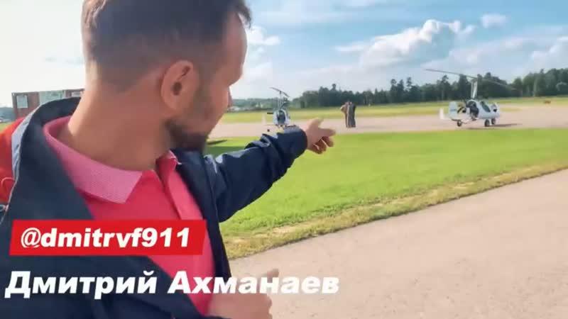Полет на Автожире гирокоптере в Москве 😎