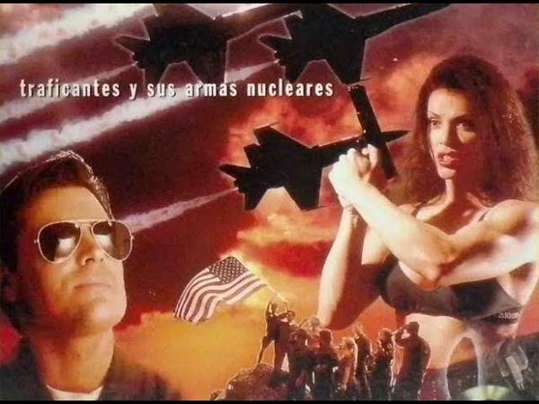 Tornado Run Торнадо 1995 Бг аудио Bg audio