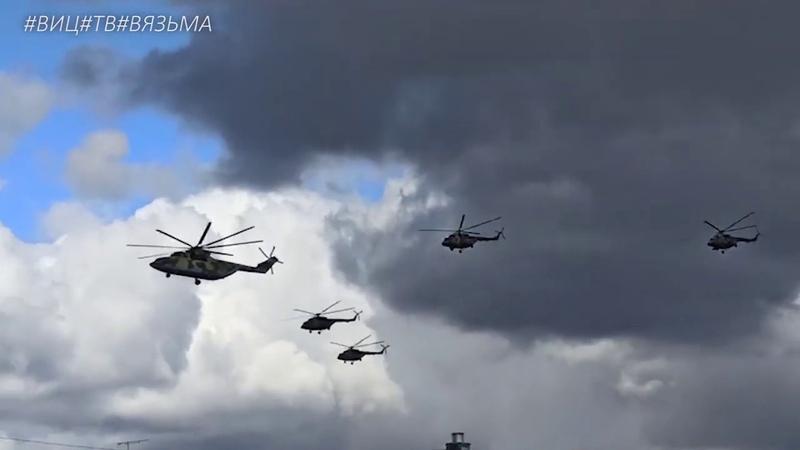 Подготовка к воздушному параду боевой авиатехники - 2020